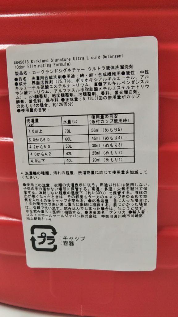 日本語シール